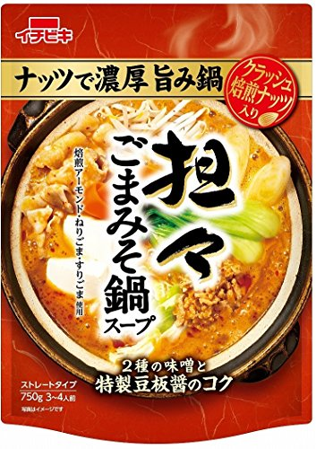 イチビキ 担々ごまみそ鍋スープ(ストレート) 750g×2個