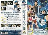 美少女戦士セーラームーン(6) [VHS]