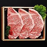 【冷凍配送】 【 牛肉 】 最高級 黒毛和牛 「 藤彩牛 」 霜降り サーロイン ステーキ ( A4 ? A5 ) (200g×3枚)