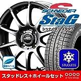 【4本セット】BRIDGESTONE (タイヤ)BLIZZAK REVO GZ 155/65R13 73Q (ホイール)シュナイダーStaG 13×4.0 PCD100/4H +42 メタリックグレー