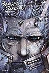 マルドゥック・ヴェロシティ1〔新装版〕 (ハヤカワ文庫JA)