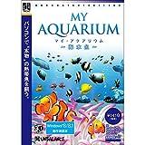 爆発的1480シリーズ ベストセレクション マイアクアリウム 〜海水魚〜