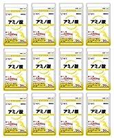 【X12個セット】 AFC 500S アミノ酸 90粒 (約15日分)【国内正規品】