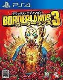 ボーダーランズ3 デラックス・エディション [PS4]