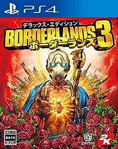 【PS4】『ボーダーランズ3』デラックス・エディション【早期購入特典】 ゴールド武器パック(封入)【Amazon.co.jp限定】アイテム未定