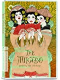 Criterion Collection: Mikado [DVD] [Import]