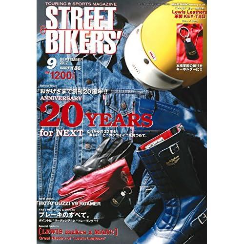 ストリートバイカーズ 2017年9月号 Vol.186