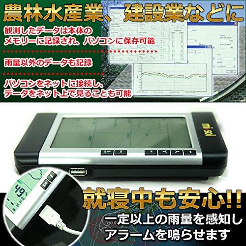 無線式 気象観測装置 USB仕様 【気温/気圧/湿度/風速/風向/雨量を観測 異常気象対策に。 爆弾低気圧、台風、ゲリラ豪雨、記録的豪雨】