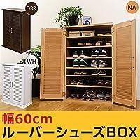 ルーバーシューズBOX 木製 靴箱ホワイト 型番 :hit09wh 09K