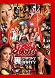 The gal's NIGHT 裏プチアゲPARTY [DVD]