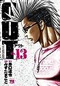 OUT(13): ヤングチャンピオン・コミックス
