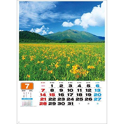 SG454 美しき日本・カレンダー,2019,大きめ,日本,四季,風景,富士,写真,季節,名所,花,山,紅葉,季節,壮大,景色