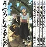 うつろわざるもの~ブレス オブ ファイア IV~ コミック 1-5巻セット (BLADE COMICS)