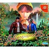 ShenmueII(初回限定版)