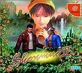 セガ ShenmueII(初回限定版) セガゲームス 14421