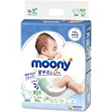 Moony Tape Diaper, Newborn, 90 Count