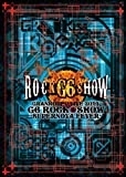 GRANRODEO LIVE 2011 G6 ROCK☆SHOW~SUPERNOVA...[DVD]