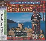 スコットランド/バグパイプ~ワールド・ミュージック