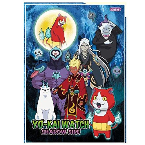 【妖怪ウォッチ】フリーノート シャドウサイド鬼王の復活