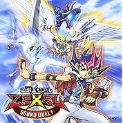 遊☆戯☆王ZEXAL SOUND DUEL1