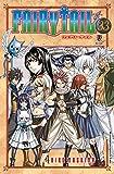 Fairy Tail - Volume - 33