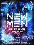 9thミニアルバム - New Men (韓国盤)