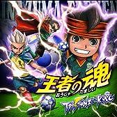 王者の魂[CD+DVD]
