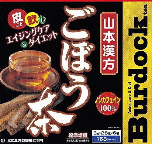 ごぼう茶100% 3gX168ティーバッグ