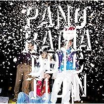 【早期購入特典あり】PANORAMADDICTION(TVアニメ「十二大戦」描き下ろしB3ポスター付)