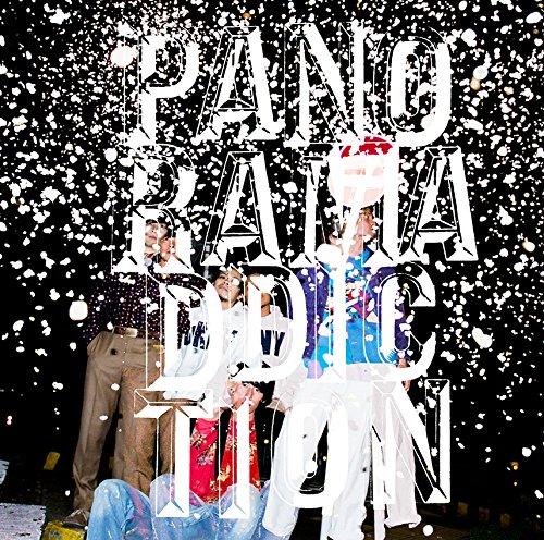 パノラマパナマタウン