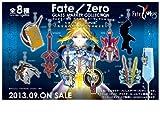 Fate/Zero グラスマーカーコレクション BOX