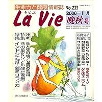 LaVie (ラビエ) 2006年 11月号 [雑誌]