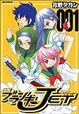 少年ブランキーJET / 佐野 タカシ のシリーズ情報を見る