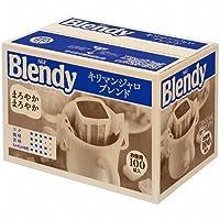 AGF ブレンディ レギュラーコーヒー ドリップパック キリマンジャロブレンド 100P ×3セット