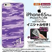 i6plus スマホケース iPhone6 Plus/iPhone6s Plus ケース アイフォン6/6s プラス ソフトケース イニシャル 迷彩B 紫 nk-i6plus-tp1166ini M