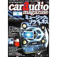 car audio magazine (カーオーディオマガジン) 2006年 09月号 [雑誌]