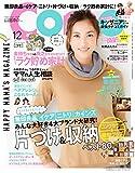 Como(コモ) 2015年 12 月号 [雑誌]