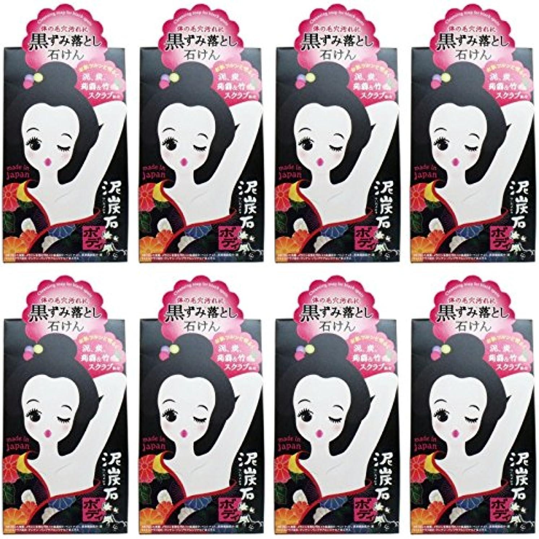 提案する魔術師ペルソナ【まとめ買い】泥炭石 ボディスクラブ石鹸 100g【×8個】