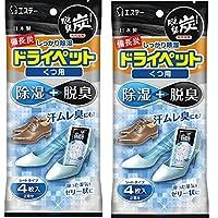 洗えない靴に!靴用脱臭剤・乾燥剤のおすすめランキング【1