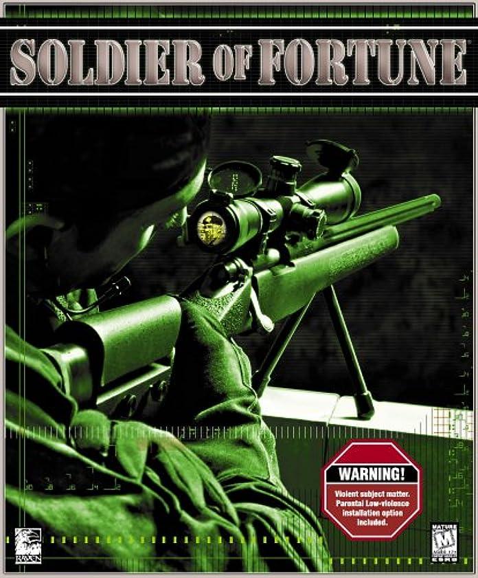 精神タイル不定Soldier of Fortune (Linux) (輸入版)