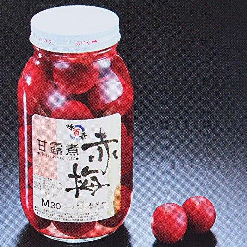 山福 赤梅甘露煮 2ポンド瓶(2本)