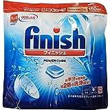 (まとめ買い)2個セットフィニッシュ 食洗機用洗剤 タブレット パワーキューブ ビッグパック (150回分)