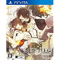 ニル・アドミラリの天秤 帝都幻惑綺譚 - PS Vita