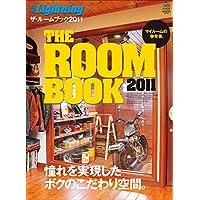 別冊Lightning Vol.102 ザ・ルームブック2011[雑誌]