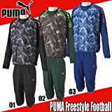 PUMA(プーマ) ユニセックス Puma Freestyle Football ピステ トレーニングウェア 上下セット シーカモー 654285-654287-02 (S)