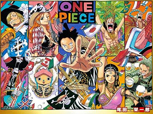 ワンピースポスター日本アニメアートシルク壁の装飾巨大なポスター24x32 [並行輸入品]