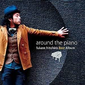 around the piano (fukasehitohiro Best Album)