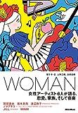 WOMAN 女性アーティスト6人が語る、恋愛、家族、そして音楽