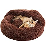 抗菌防臭ふんわりブランケット付ベッド 本体 ココア S (犬 猫 冬 ベッド)