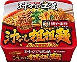 明星 汁なしの王道 汁なし担担麺 麺や金時169g×12個